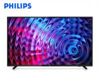 "Televizori i oprema - Philips LED TV 50"" Full HD 50PFS5503/12 DVB-T2/C/S2 - Avalon ltd pljevlja"