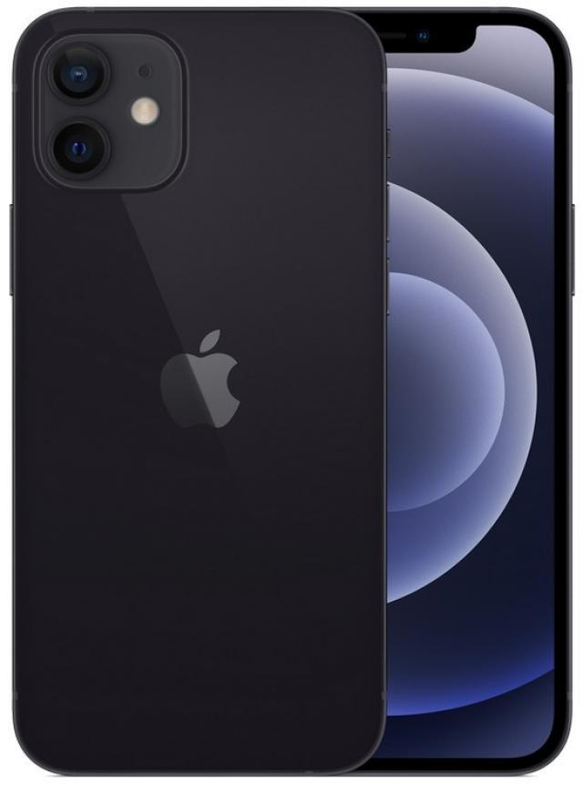 Mobilni telefoni i oprema - Apple iPhone 12 256GB - Black - Avalon ltd